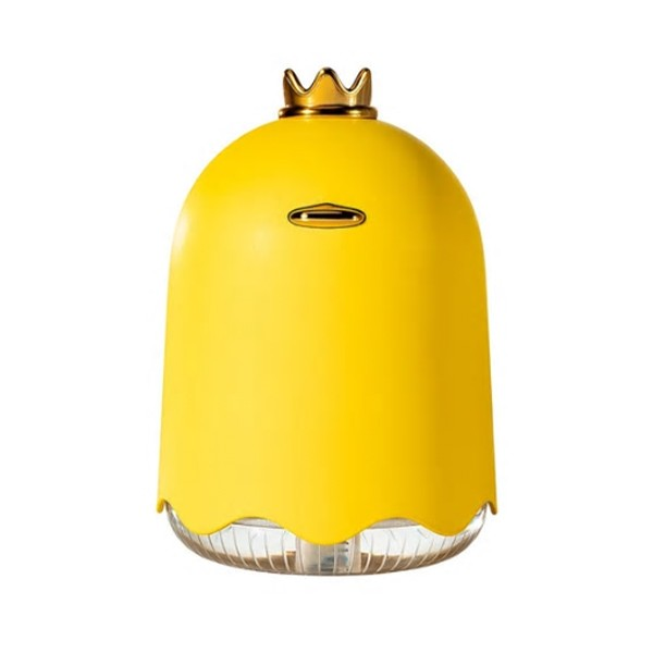 Увлажнитель воздуха 250ML Ultrasonic Air Humidifier (Yellow)