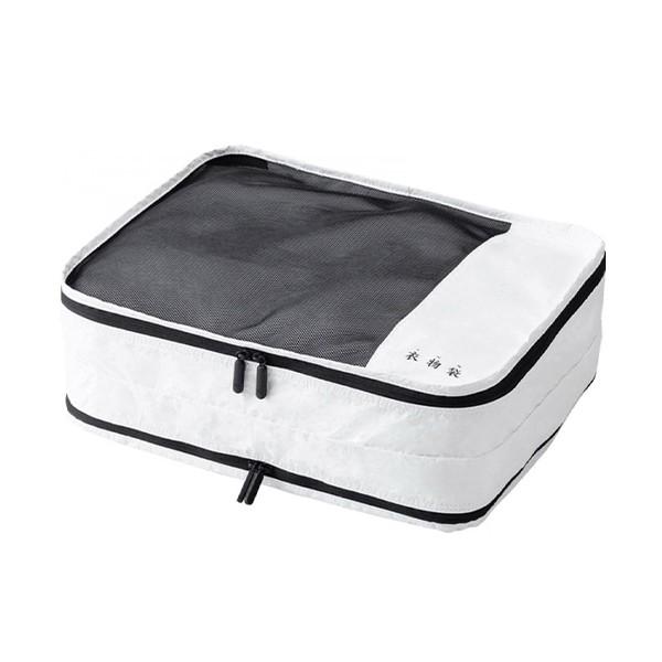 Сумка органайзер для одежды Xiaomi 90 Points Tyvek Storage Bag M (White) 1