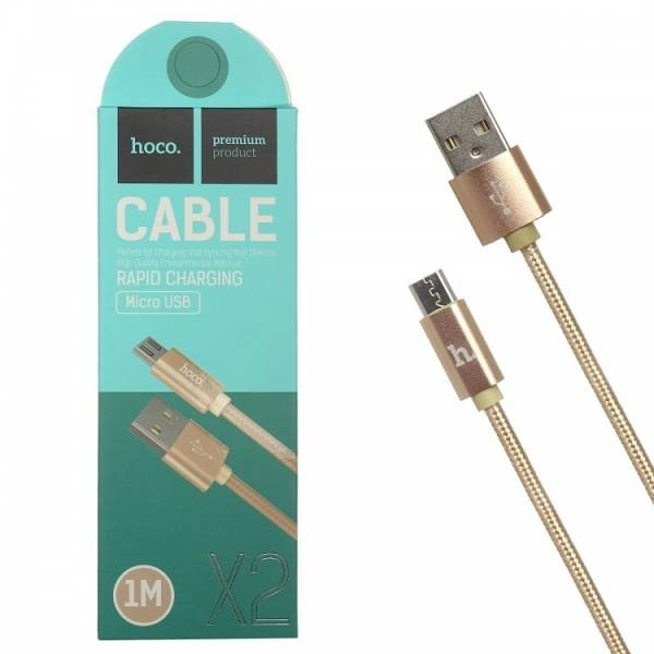 Кабель HOCO X2 Rapid Charging Micro-USB (L=1M), Gold
