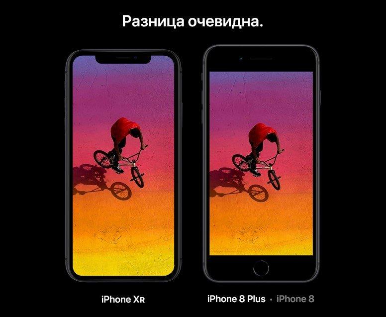 Смартфон iPhone XR 7