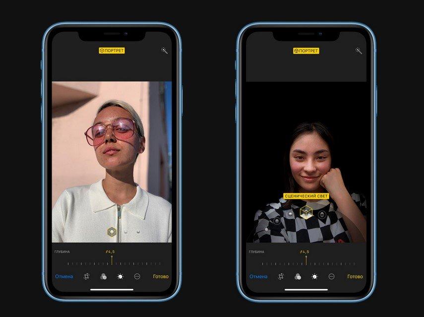 Смартфон iPhone XR 21