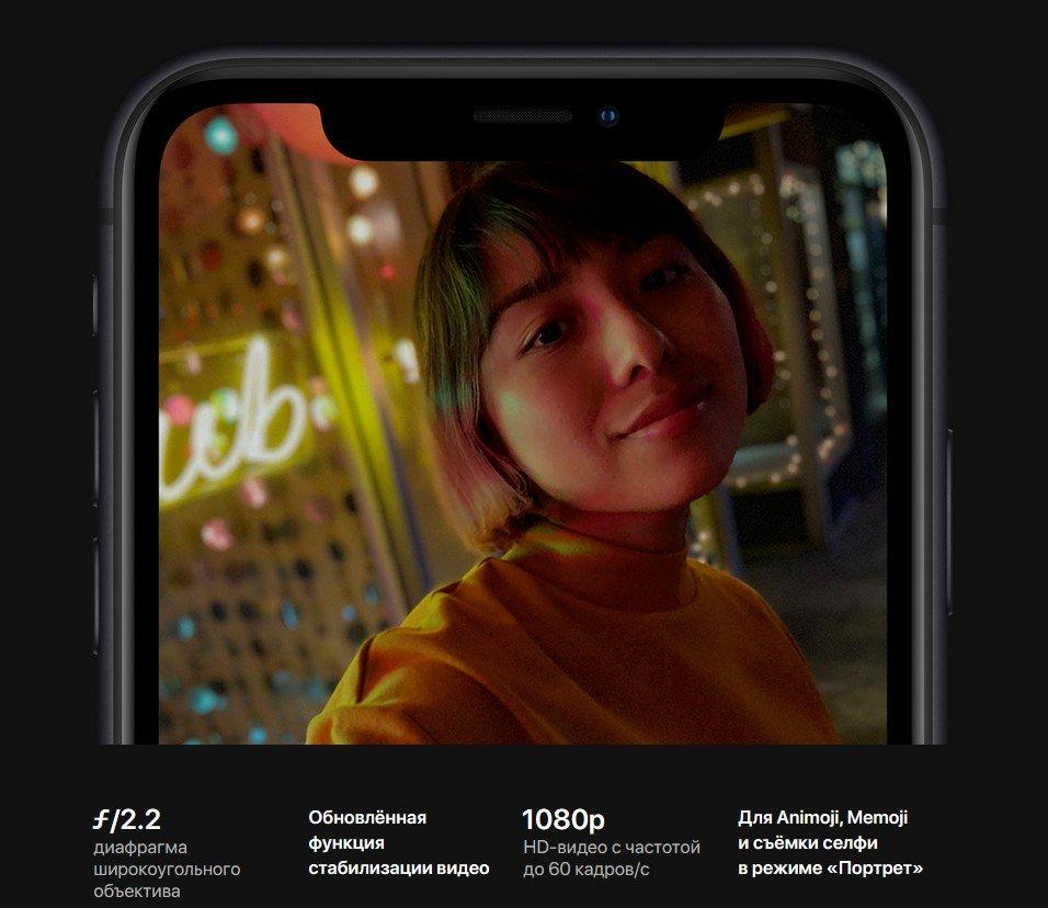 Смартфон iPhone XR 23