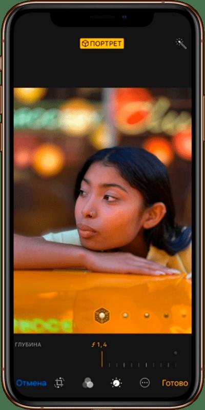 iPhones Xs / Xs Max