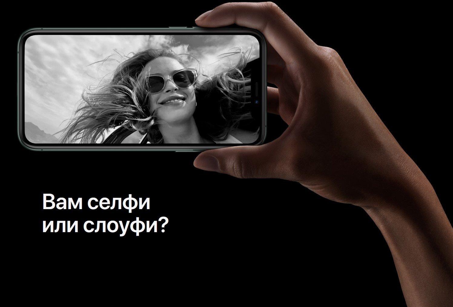 Фото Смартфон Apple iPhone 11 Pro 64Gb Gold - 14