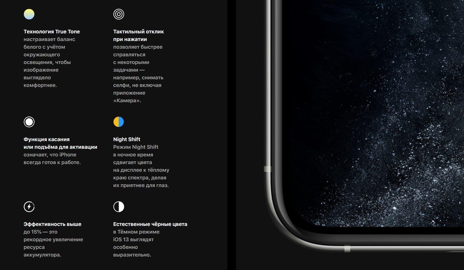 Фото Смартфон Apple iPhone 11 Pro 64Gb Gold - 17