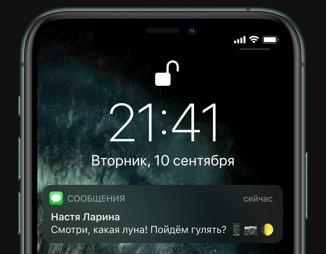 Фото Смартфон Apple iPhone 11 Pro 64Gb Gold - 20