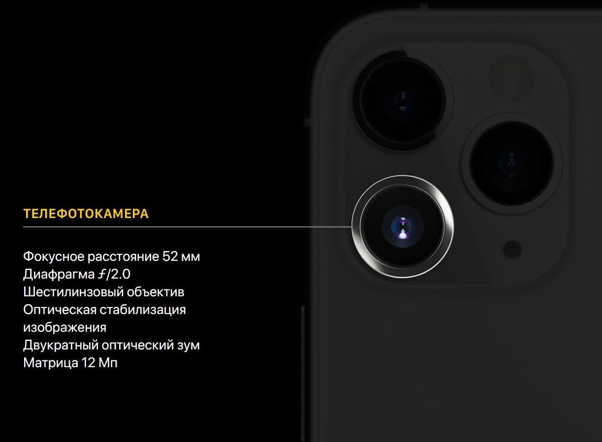 Фото Смартфон Apple iPhone 11 Pro 64Gb Gold - 6