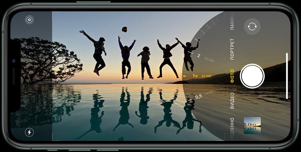 Фото Смартфон Apple iPhone 11 Pro 64Gb Gold - 7