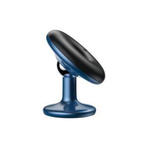 Автомобильный держатель Baseus Star Ring Magnetic Car (Blue) Магнитный SUGENT-HQ03