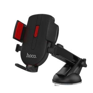 Автомобильный держатель HOCO CAD01 Black-Red