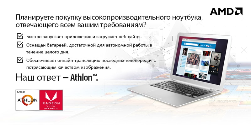 Ноутбук Acer Aspire A315-42-R3L9 (NX.HF9ER.020) 10