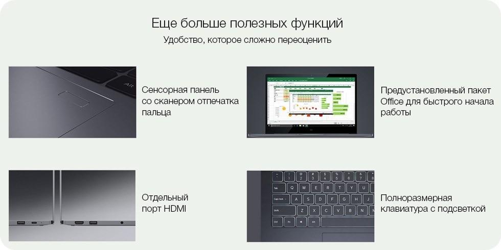 """Ноутбук Xiaomi Mi Notebook Air 13.3"""" 2019 (Intel i5 8250U 1600 MHz/8GB/512GB /MX250) Silver JYU4151C 11"""