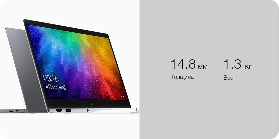 """Ноутбук Xiaomi Mi Notebook Air 13.3"""" 2019 (Intel i5 8250U 1600 MHz/8GB/512GB /MX250) Silver JYU4151C 3"""
