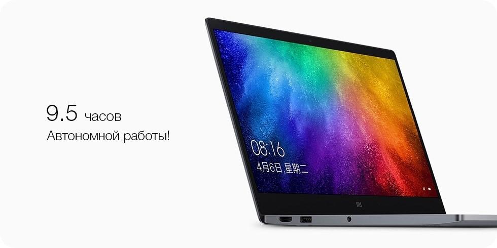 """Ноутбук Xiaomi Mi Notebook Air 13.3"""" 2019 (Intel i5 8250U 1600 MHz/8GB/512GB /MX250) Silver JYU4151C 9"""