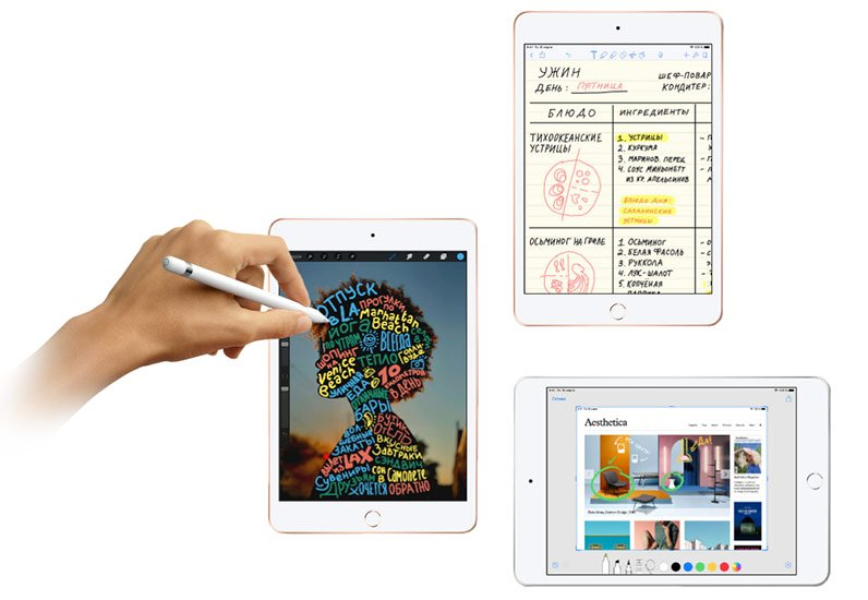 iPad mini 5 Wi-Fi 256GB Gold (MUU62) 7