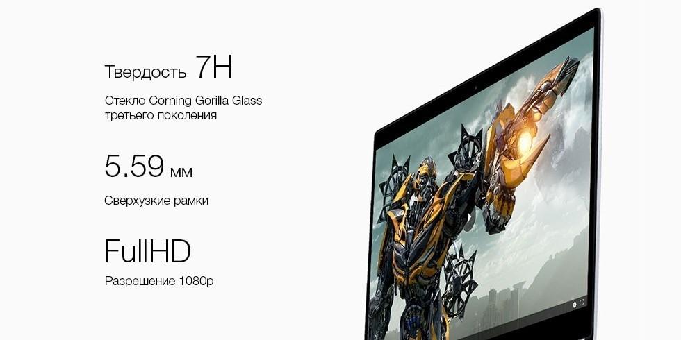 """Ноутбук Xiaomi Mi Notebook Air 13.3"""" 2019 (Intel i5 8250U 1600 MHz/8GB/512GB /MX250) Silver JYU4151C 8"""