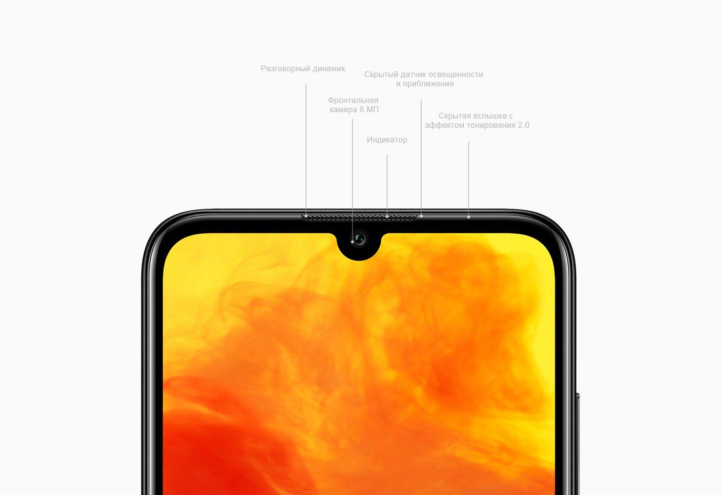 Смартфон Huawei Y6 2019 6