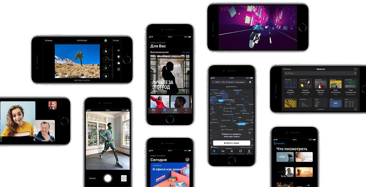 Смартфон Apple iPhone SE 2 2020 9