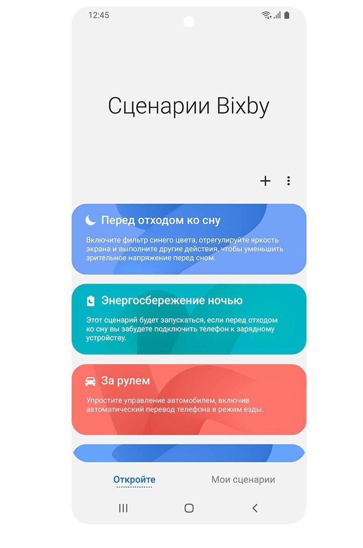 Смартфон Samsung A51 15