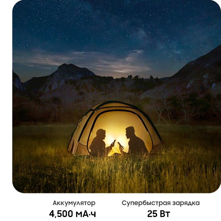 Смартфон Samsung Galaxy A71 8