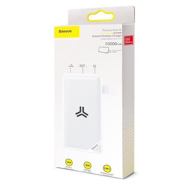 Внешний аккумулятор Baseus S10 Bracket 10W Wireless Charger Power bank 10000mAh 18W White PPS10-02