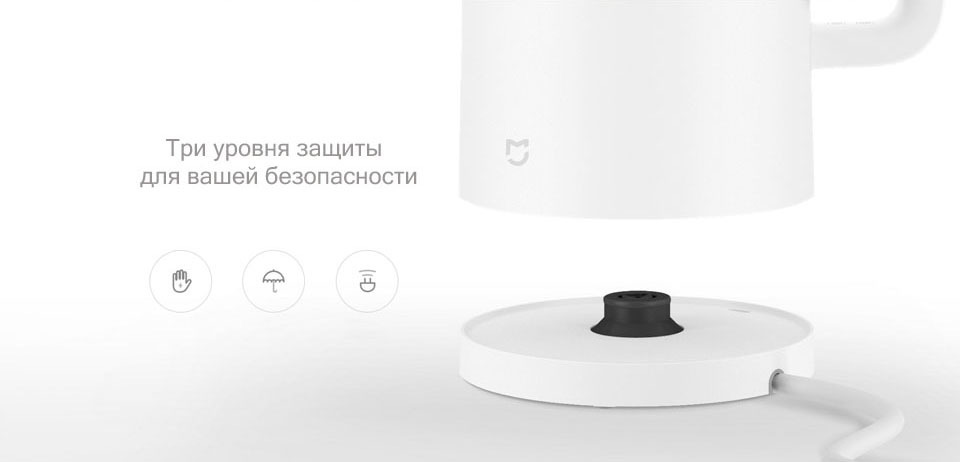 Электрочайник Mi Home (Mijia) Smart Home Kettle 7