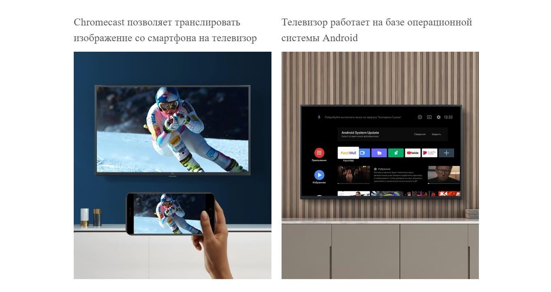 Телевизор Xiaomi 43` Mi TV 4S (L43M5-5ARU) 13