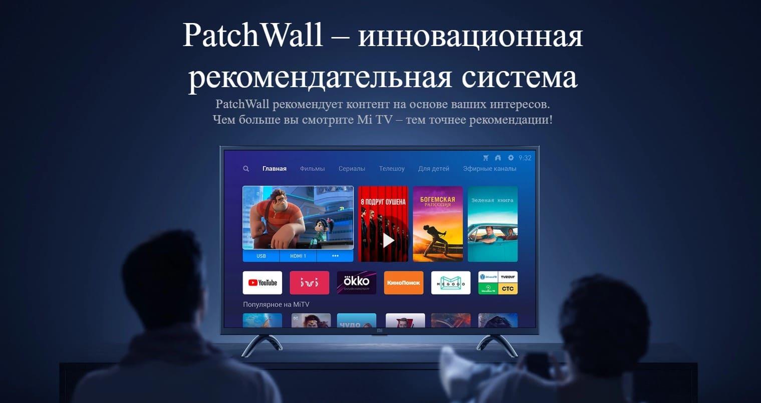 Телевизор Xiaomi 43` Mi TV 4S (L43M5-5ARU) 8