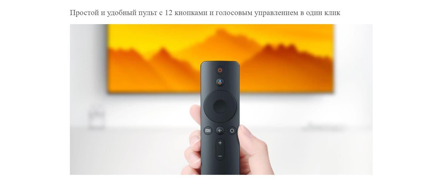 Телевизор Xiaomi 43` Mi TV 4S (L43M5-5ARU) 10
