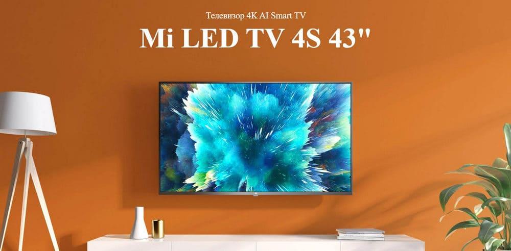 Телевизор Xiaomi 43` Mi TV 4S (L43M5-5ARU) 1