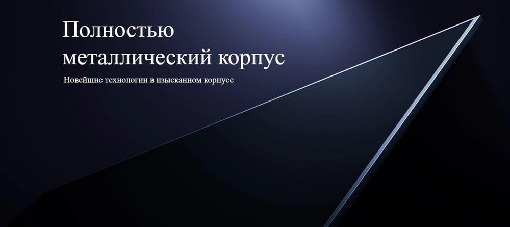Телевизор Xiaomi 43` Mi TV 4S (L43M5-5ARU) 17