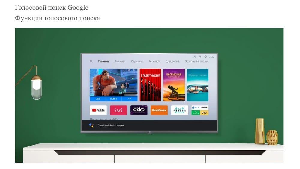 Телевизор Xiaomi 43` Mi TV 4S (L43M5-5ARU) 11