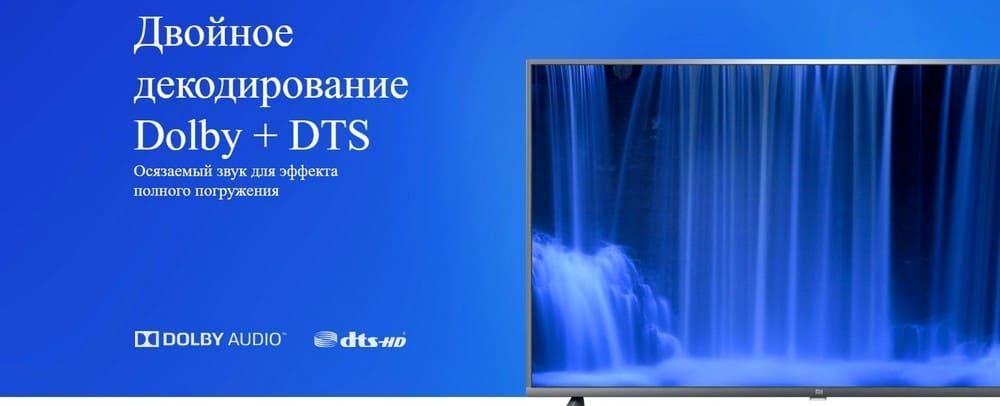 Телевизор Xiaomi 43` Mi TV 4S (L43M5-5ARU) 5