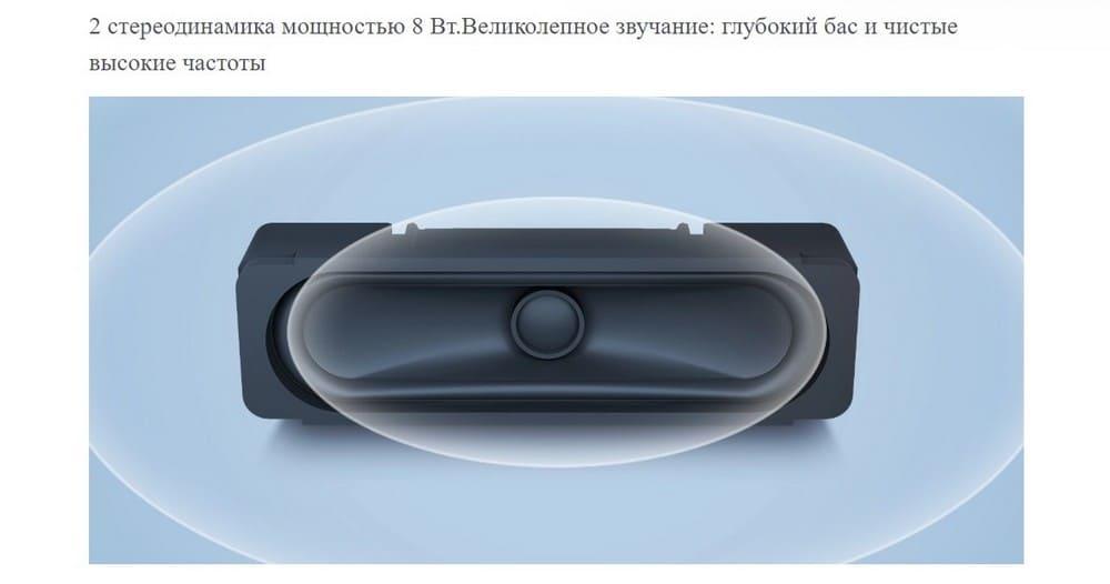 Телевизор Xiaomi 43` Mi TV 4S (L43M5-5ARU) 6