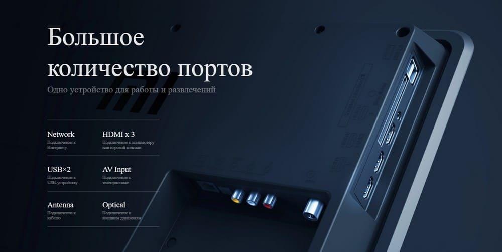 Телевизор Xiaomi 43` Mi TV 4S (L43M5-5ARU) 14