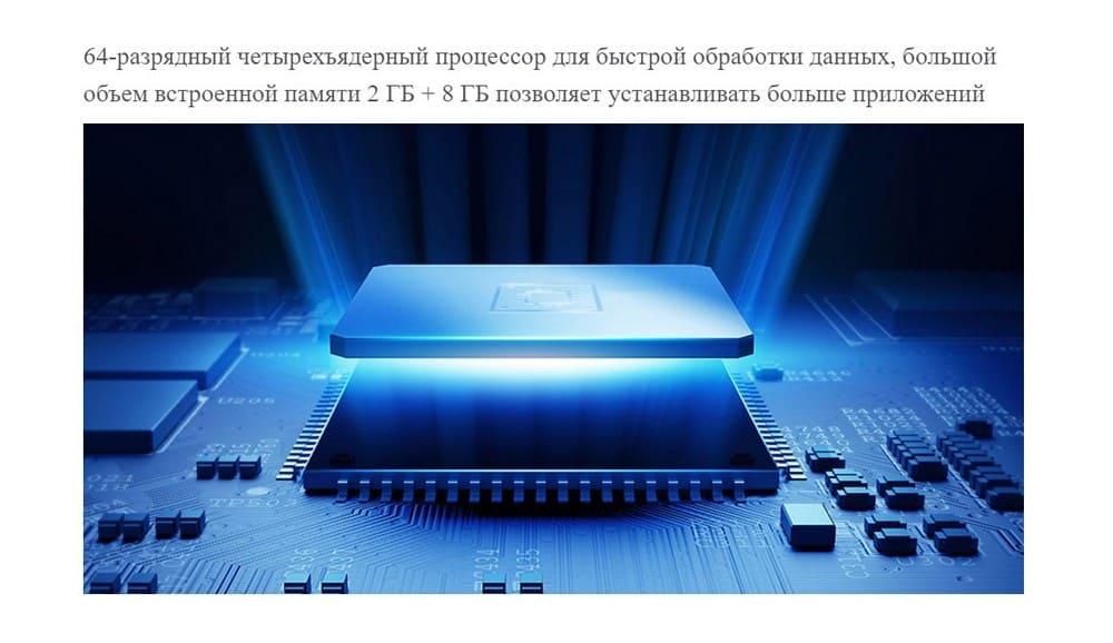 Телевизор Xiaomi 43` Mi TV 4S (L43M5-5ARU) 15