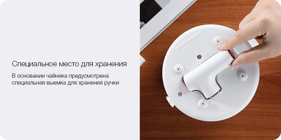 Чайник Deerma DH206 Collapsible Silicone Kettle (0.6 л)
