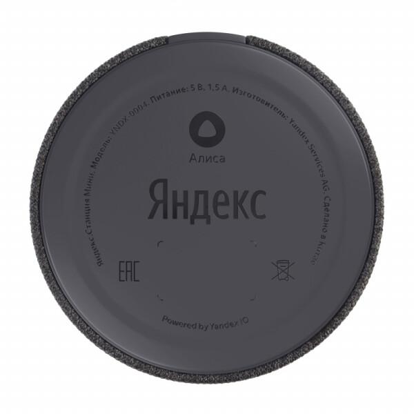 Умная колонка Яндекс Станция Мини с Алисой (черный) 2