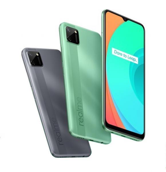 Смартфон Realme C11 2/32Gb 1