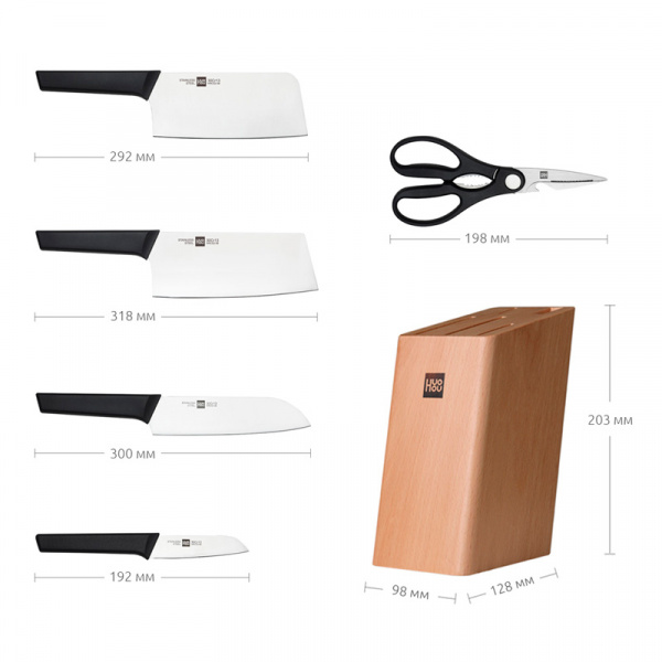 Набор ножей Xiaomi Huo Hou Knife Set Fire Composite Steel 5 psc set