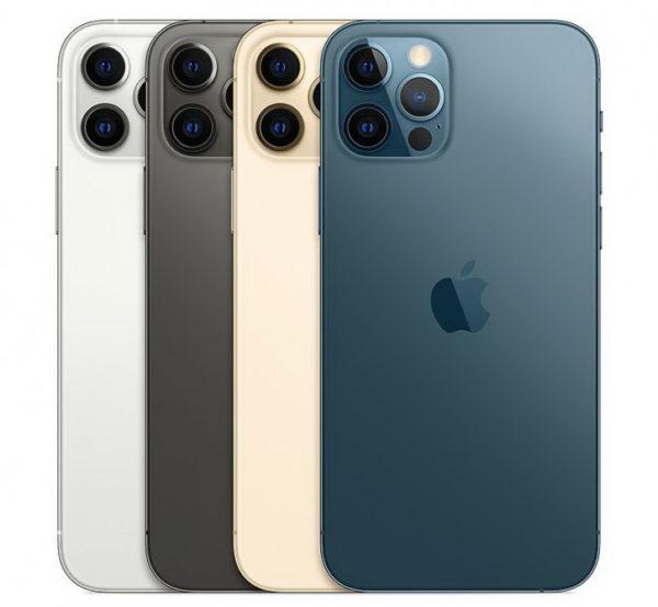 Смартфон Apple iPhone 12 Pro Max 1