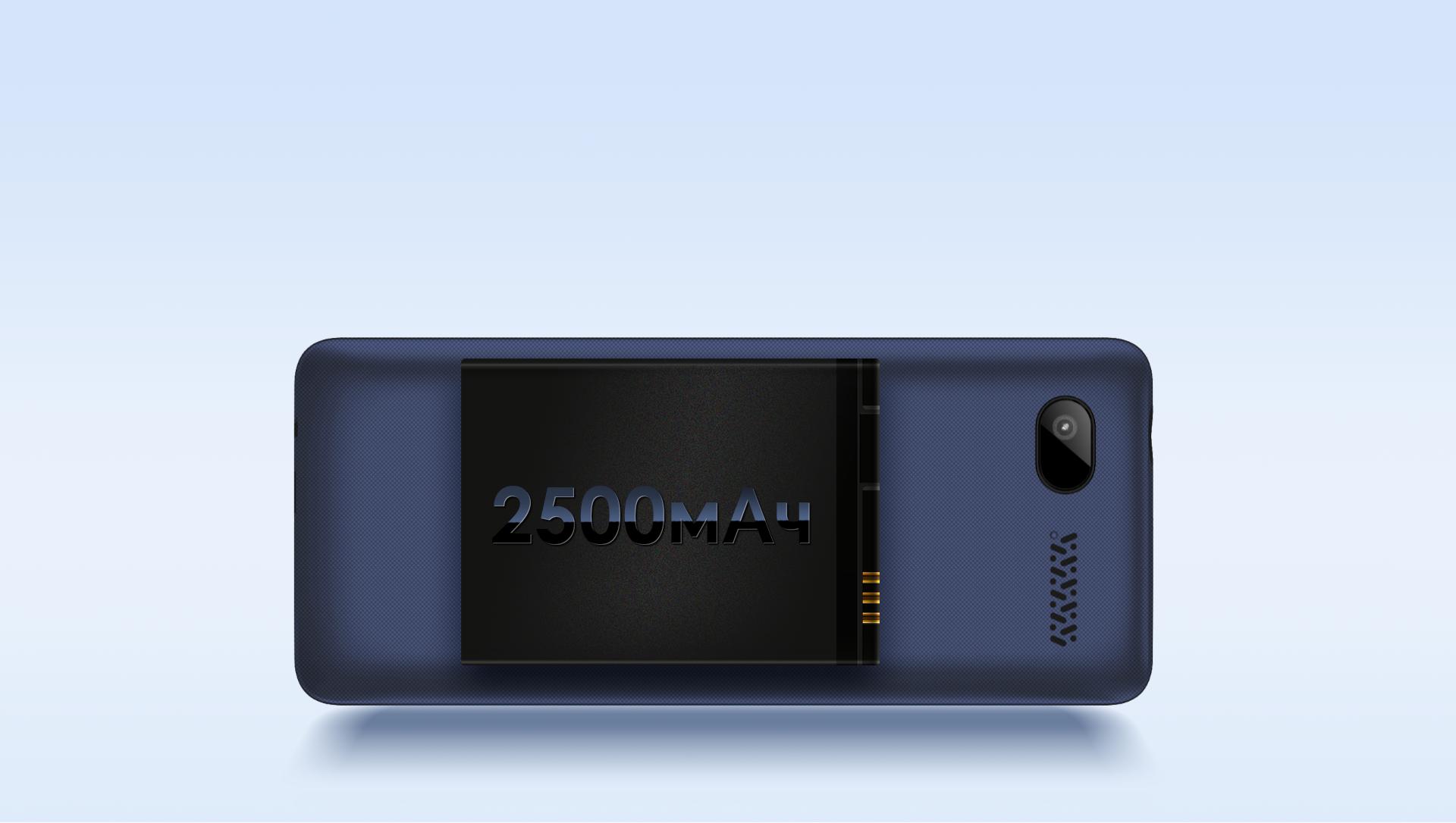 Мобильный телефон IT 5615 2
